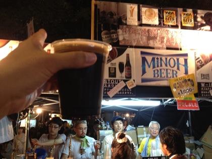 Beer fest 2410