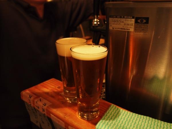 Beerfull 0236