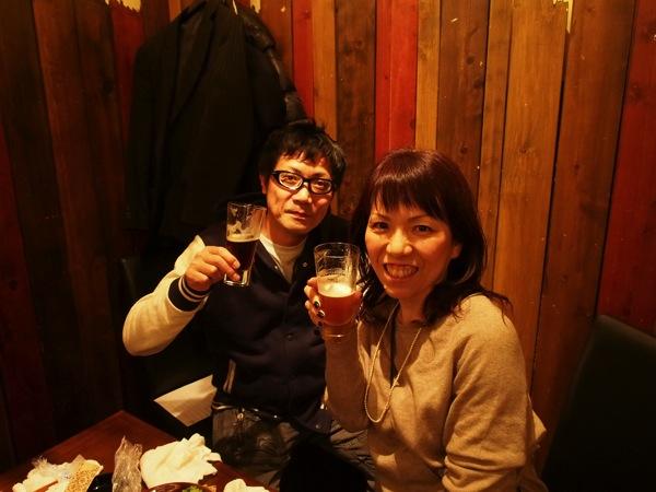 Beerfull 0255