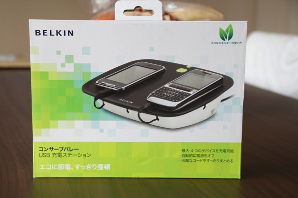Belkin 2594