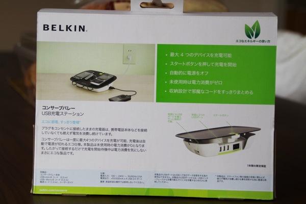 Belkin 2595
