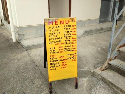 Bobs cafe 6111