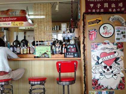 Bobs cafe 6115