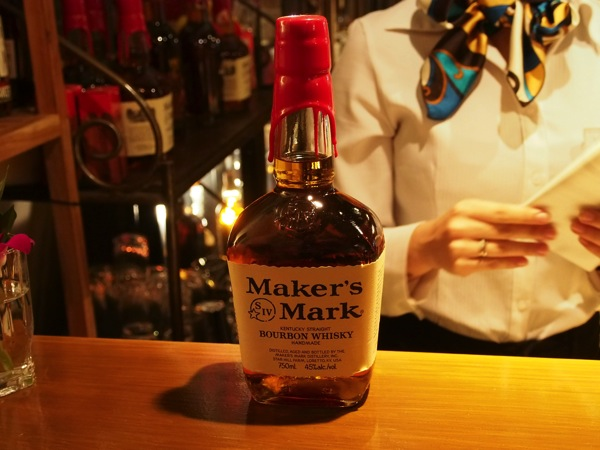 Bourbon road 0162