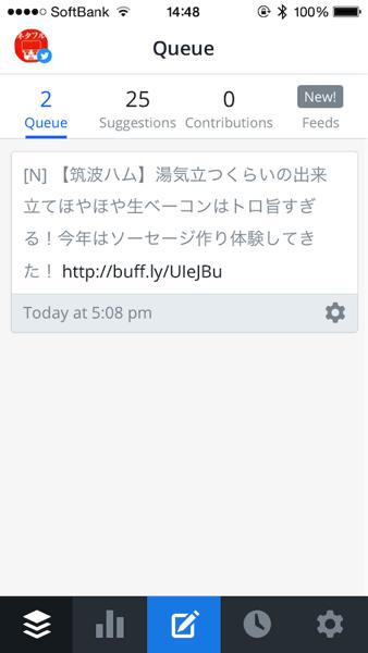 Buffer app 0039