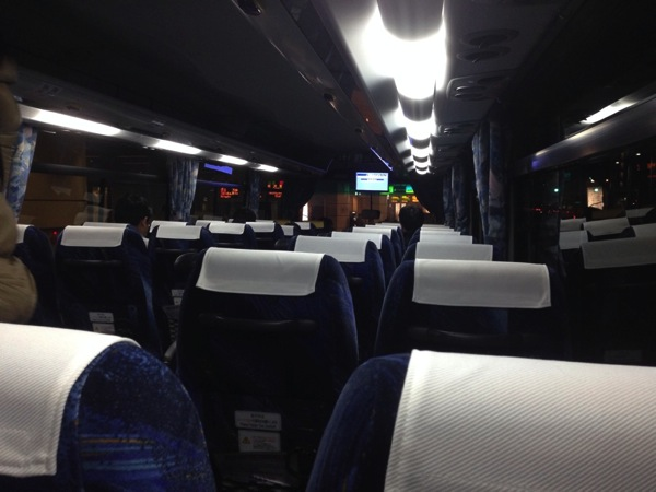 Bus urawa 7743