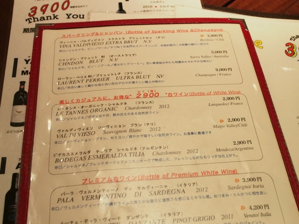Butagumi 160004