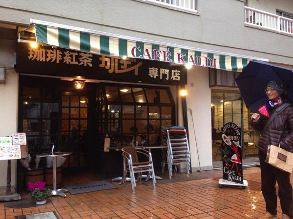 「カフェ カルディ(綱島)」地元で愛される昔ながらの喫茶店で美味しいコーヒーと自家製ケーキを食す!