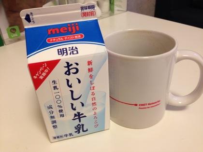 Cafe latte 5666