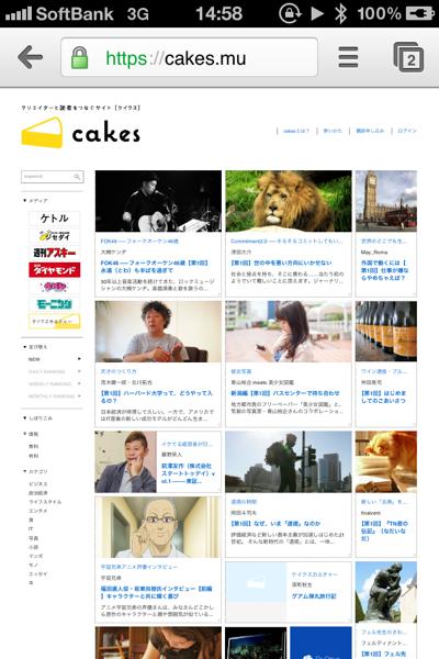 Cakes 2295