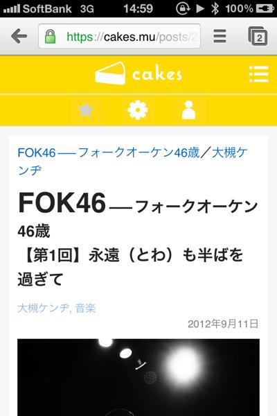 Cakes 2297