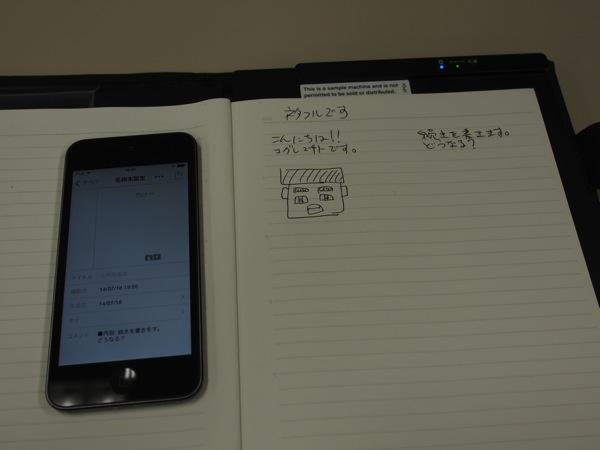 コクヨがデジタルノート「CamiApp S」発表 → abrAsusとのコラボ商品