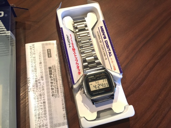 Casio watch 5987