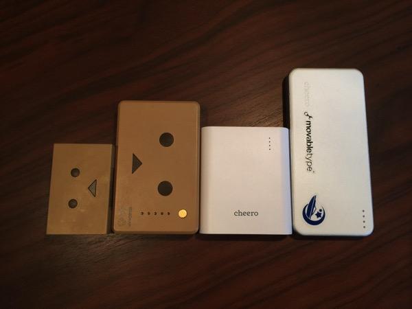 大容量なのに軽くて日本製電池にこだわったのに安いと話題のモバイルバッテリ「cheero Power Plus 3」ダンボーバッテリなどとサイズ比較してみた!