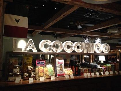 「LA COCORICO(ラ・ココリコ)(渋谷)」ロティサリーチキンが美味しいカジュアルなイタリアン!