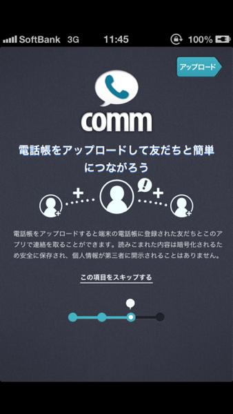 Comm 3336