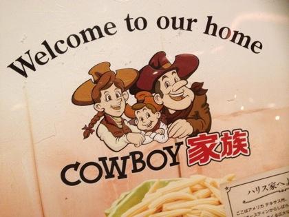 Cowboy 1149