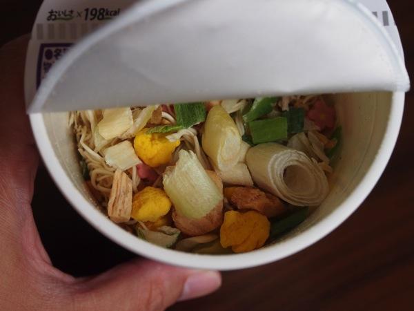 Cup noodle somen 0222