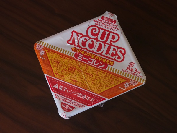 Cupnoodles tom 0001
