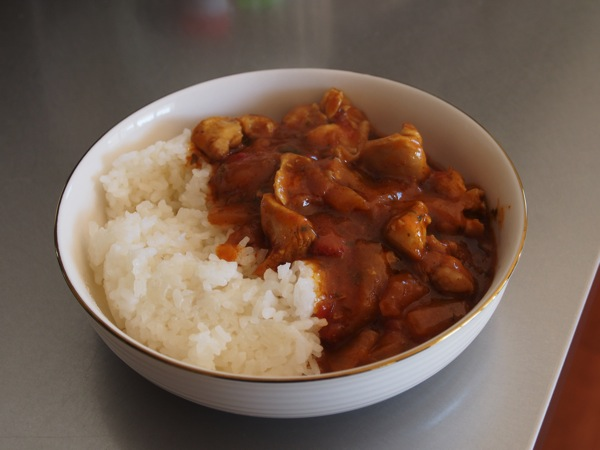 Curry 0051