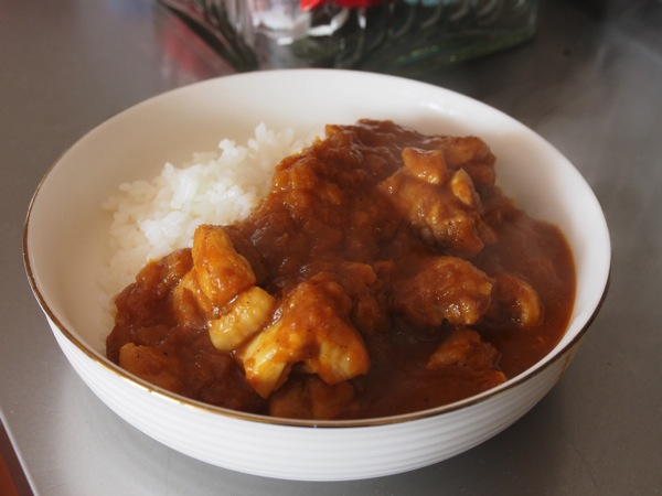 Curry c 0017