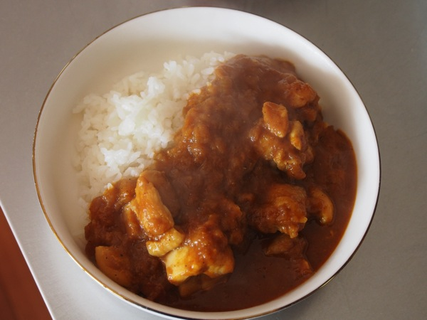 Curry c 0019