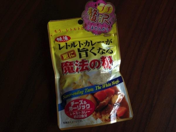 Curry kona 9651