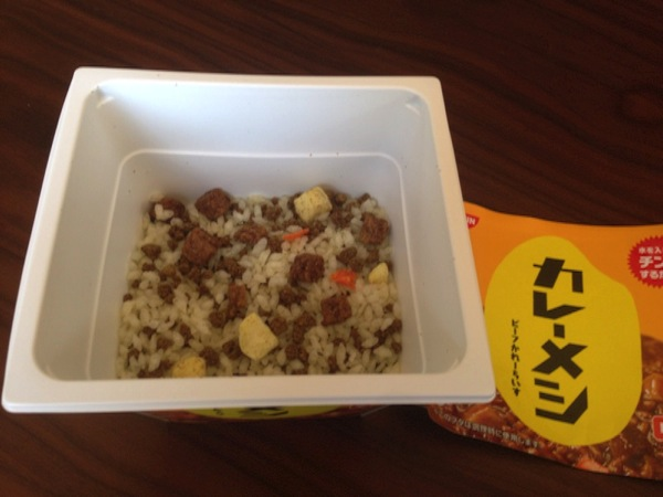 Curry meshi 9157