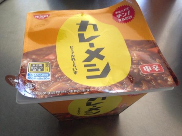 Curry meshi 9161
