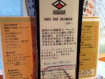 Daimasu 6989