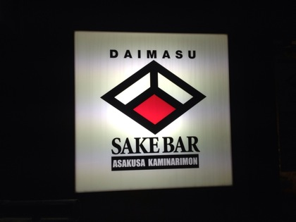 Daimasu 6997