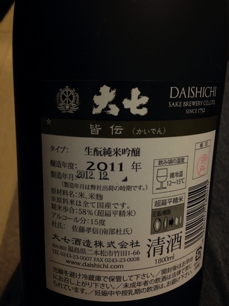 Daishichi 8504
