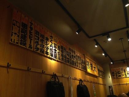 """上野で""""せんべろ""""「もつ焼き 大統領 支店」チューハイ350円!もつ焼盛り合わせ450円!"""