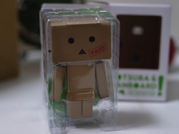 Danbo 014491