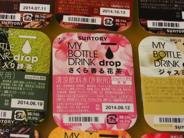 Drop 0006