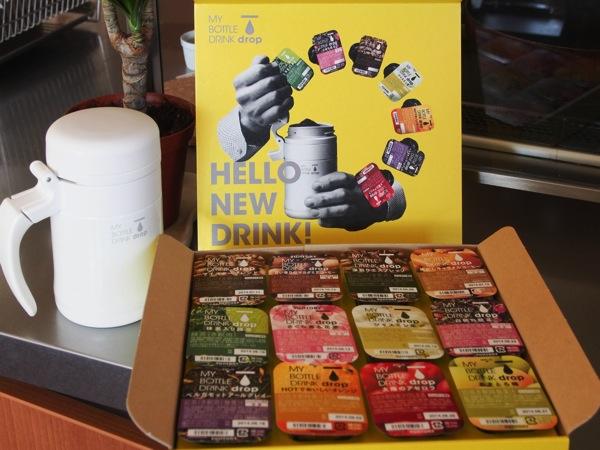 【マイボトルドリンクdrop】新フレーバー「さくら香る花茶」「甘い香りのマカダミアコーヒー」2月4日に発売!
