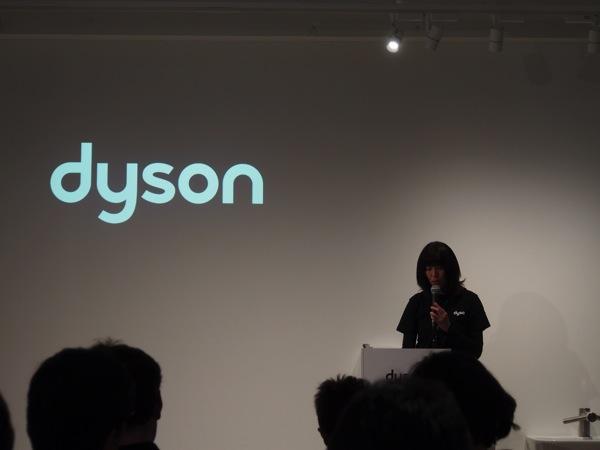 Dyson 0165
