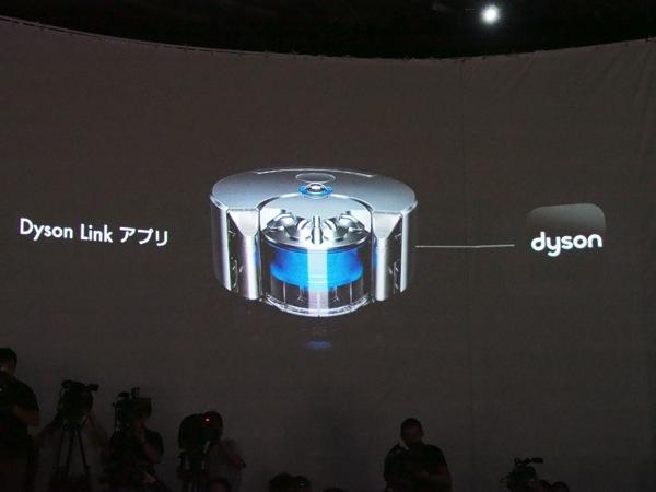 Dyson 360 eye 037