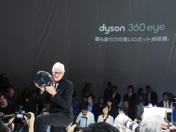 【ダイソン】アプリ対応でリモート掃除が可能!360°カメラ搭載!吸引力の高いロボット掃除機「dyson 360 eye」発表