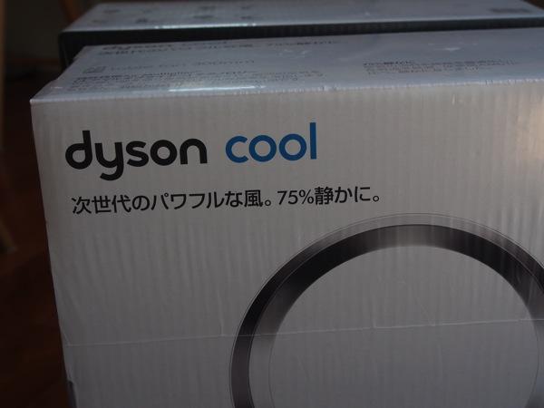 Dyson cool 0397