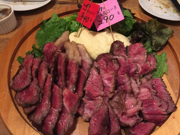 Eat red meat 4500