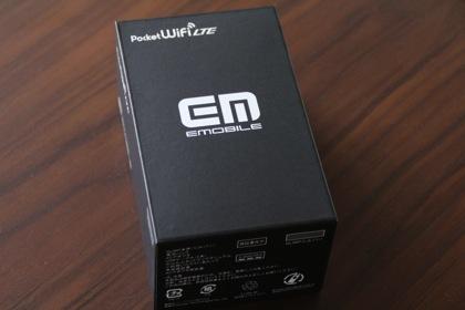 【イーモバイル】減速対象「GP02」から「GL06P」乗り換え → スピード2倍になりました!