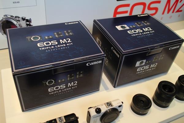 Eos m2 0047