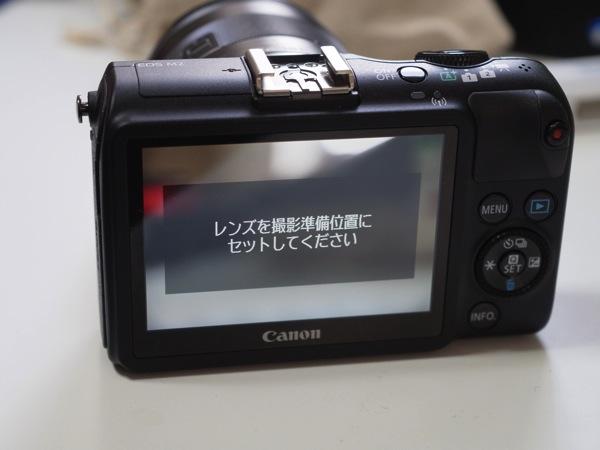 Eos m2 5512