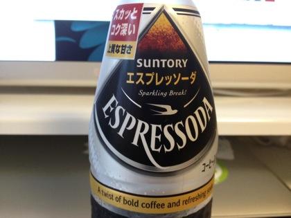 炭酸コーヒー!? エスプレッソ + ソーダ = エスプレッソーダ