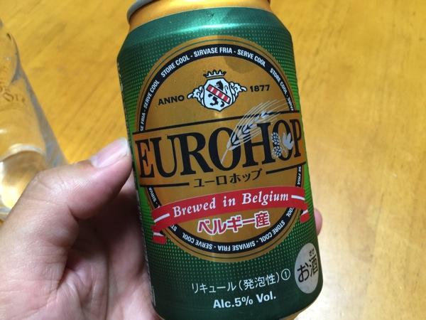 100円ローソンで購入したベルギー産の「EUROHOP(ユーロホップ)」という発泡酒が思いの外、美味かった!