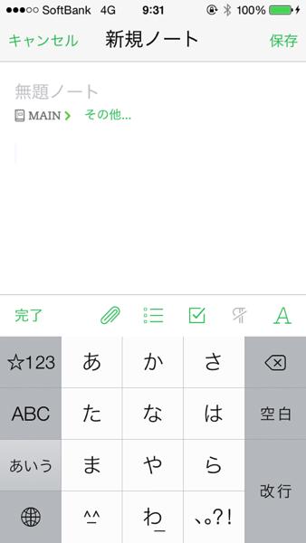 Evernote 7 3390