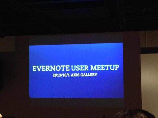 Evernote user meetup 3620