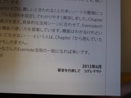 Evernote all in one 13714