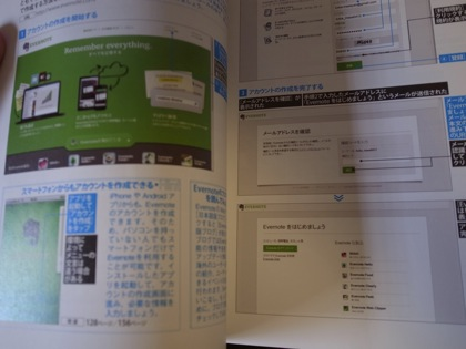 Evernote all in one 13715
